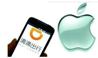 苹果为什么10亿美元投了滴滴?
