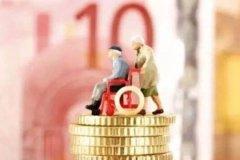 人社部:全国养老保险基金收大于支,按时足额发放有保