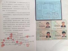 安徽省涡阳县龙山镇的扶贫低保款哪去了